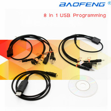 8 in 1 USB Programming Cable for CB Radio Walkie Talkie for BAOFENG UV-5RBF-888S for Kenwood for Motorola Radio Accessories