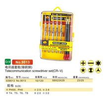 SunRed high quality ph00 ph0 t4 t5 t6 t8 crv microtech computer phone repair tools precision bits screwdriver set NO.9013