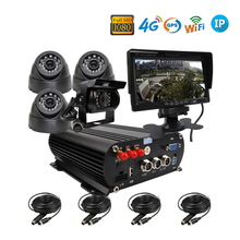 "Buy Free 4 CH WIFI GPS 4G 1080P 2TB HDD IP Car NVR Video Recorder Phone Remote Monitor HD 1080P IP Dome Car Camera 7"" LCD for $629.98 in AliExpress store"