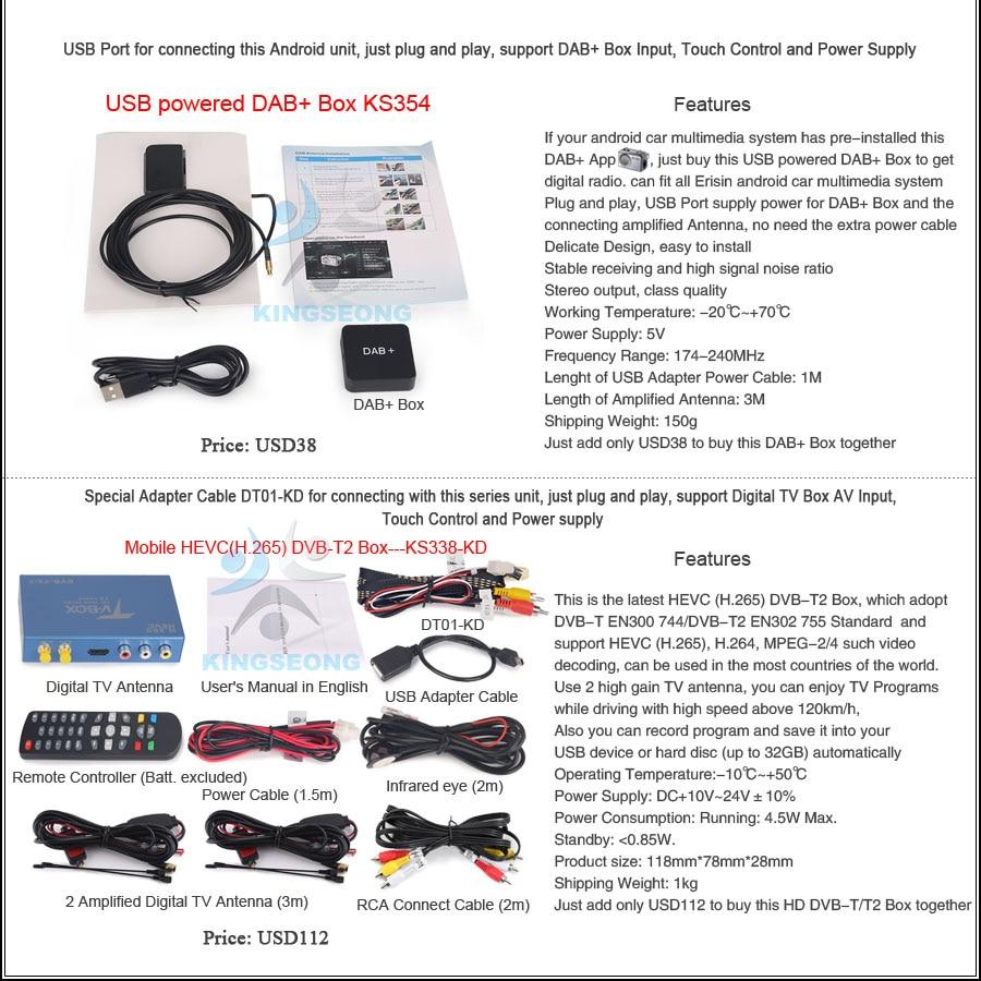 ES7546B-E26-Buy-it-together-2