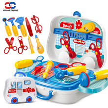 Children Doctor Nurse Medical Equipment Pretend Play Set Educational Toy Kids Role Games Tools Accessories Portable Suitcase D51(China)