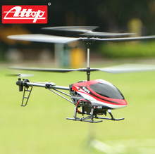 Amazing Big size RC RC Helicopt with shack resistant shatter resistant radio remote control dron drone with LED children toys(China)
