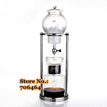 On sale Water/Ice drip coffee maker(best price and best quality) 600cc with wood pillar factory directly sale(China)