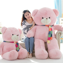 New Coming 1 pc 80 cm Rainbow Scarf pink Teddy bear Soft plush toy bear Kids Girlfriend Birthday Christmas Gift