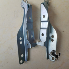 1PCS Hood hinges for chery fulwin2(China)