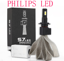 FREE SHIPPING, CHEAPEST DLAND OWN S7 AUTO LED BULB LAMP KIT WITH PHILIPS CHIP 4800LM, IP68 H1 H3 H4 H7 9006 9005 H8 H10 H11 H13