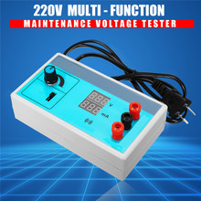 Light Tester AC 220V LED Bead Board Tire Repair Lamp Dual Display Screen Backlight LCD Test Measurement Tools(China)