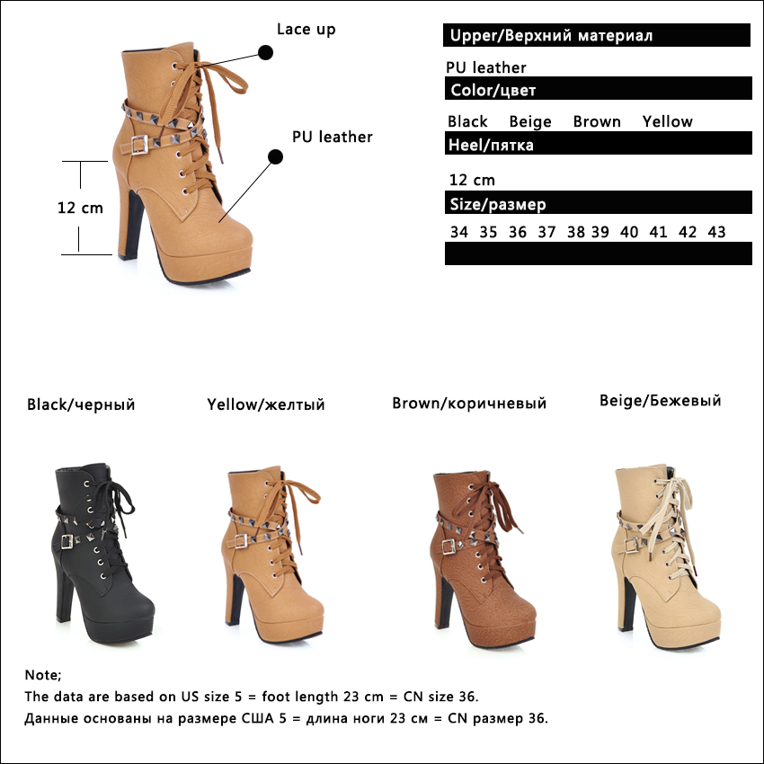 2018 Women's Ankle Boots, Rivet Design Round Toe, Pu Leather, Rubber Square High Heel, Zipper Women Boots 13