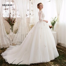 Buy Wedding Dress Bride Three Quarter Elegant V Neck Illusion Beading Ball Gown Princess Bridal Gown Newest Vestido De Noiva for $184.92 in AliExpress store