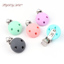 Buy TYRY.HU 1x Pacifier Holder Clip Round Shape Nipple Clasps Diy Baby Pacifier Leash Nipple Clasp Nursing Accessories for $2.15 in AliExpress store
