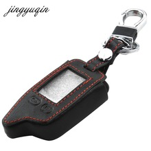 jingyuqin New Leather Key Case For Tomahawk TW9010 TW9020/TW4000/TW701 LCD Remote keychain Fob Cover Two Way Car Alarm System(China)