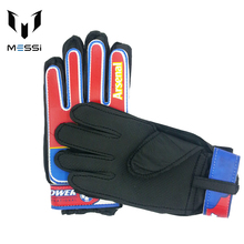 Goalkeeper gloves goalkeeper gloves soccer goalkeeper gloves soft PU slip does not hurt the hand strong protection(China)