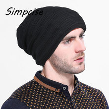 SIMPCISE Men knitted hats bonnet winter beanie warm acrylic hat cap skullies with velvet Thicker winter beanies for men H7006(China)