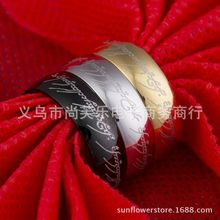 Wholesale 2pcs Jewelry Gift Women's USA Auden Double AAA Lord of the rings titanium stainless steel ring classical scriptures