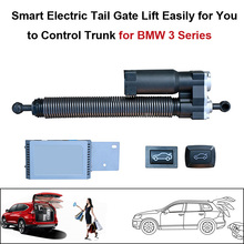 Smart Electric Tail Gate Lift Easy To Control Trunk for BMW 3 series Control By the Remote With electric suction function