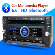 2din Car Multimedia Player Bluetooth Stereo Radio FM MP3 MP5 Audio VideoUSB Aux Auto Electronics autoradio steering-wheel NO-DVD(China)