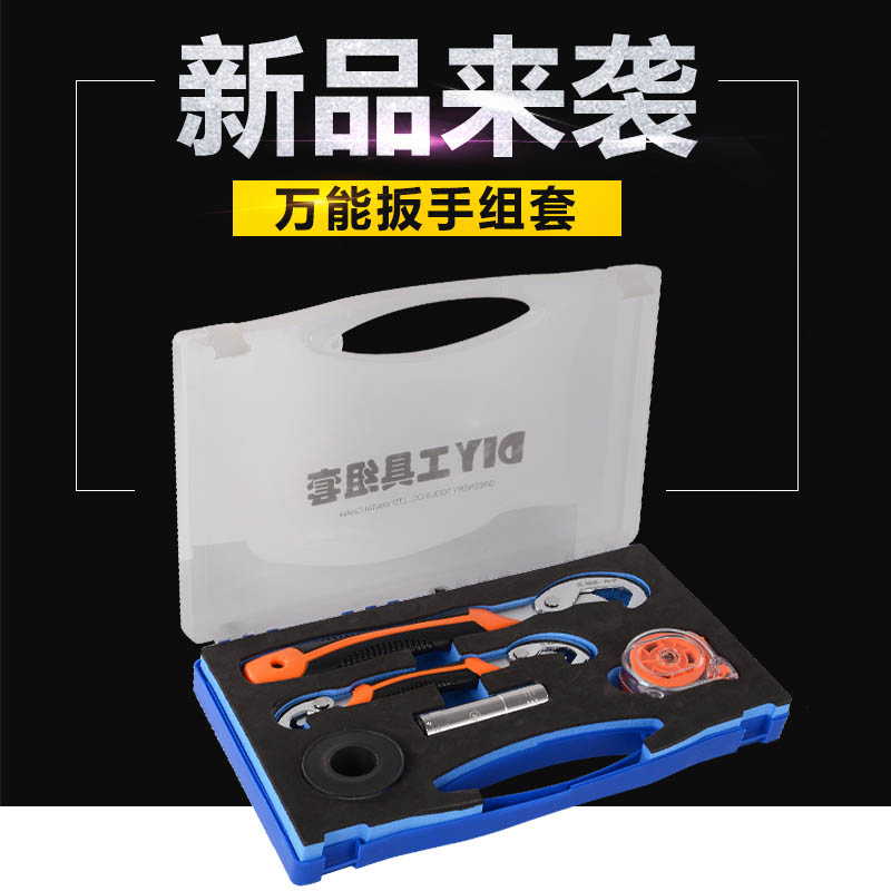 5 pieces Universal Wrench Set Pipe Wrench Set Adjustable Wrench Set for Household Kit A Set of Wrench<br>