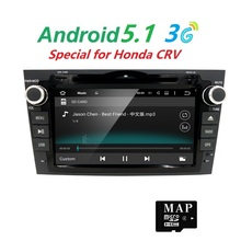 HD Quad Core 4 A9 1.6GHz 1024X600 Android5.1 Car DVD Player Radio For Honda CRV 2006-2011 3GWIFI GPS Navigation USB VIDEO SWC BT