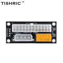 TISHRIC 2017 add2psu  Black VER004 ATX 24Pin to Molex 4Pin Dual PSU Power Supply Sync Starter Extender Cable Card For BTC Miner