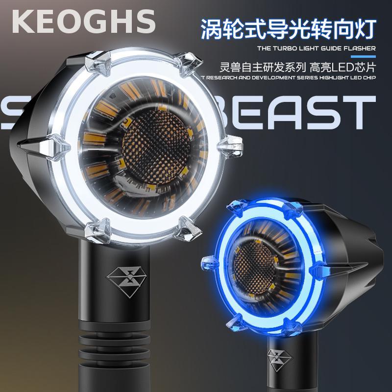 Keoghs High Quality Motorcycle Turn Signals Led Lamp With Day Running Light Turbine Style For Honda Yamaha Kawasaki Suzuki Bmw<br>