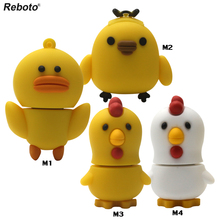 USB Disk Chicken and Duck USB Flash Drive 4GB 8GB 16GB 32GB 64GB Cartoon pen drive for SmartPhone Tablet PC