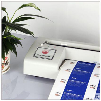 4pcs/lot 300B Business Card Cutter Electric Automatic Slitter Paper Card Cutting machine DIY Tool A4 and Letter Size 220V<br><br>Aliexpress