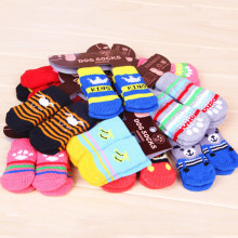 4 pcs / set Hot Sale Anti-slip Knit Weave Warm dog shoes Indoor Pet Dog Soft Cotton socks Skid Bottom Dog Socks