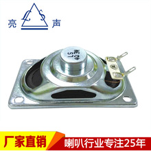 Speaker manufacturer LS5090N-1 4 Ohm 3 W bulb edge paper basin TV computer inner magnetic horn(China)