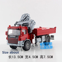 1:50 Scale/Simulation Diecast Model Toy Car/The Transport Vehicle with Crane Machine/Delicate Children's Gifts and Collections
