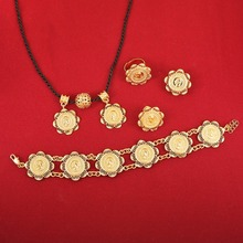 Gold Color Women Ethiopian Coins Jewelry Sets 22K Gold Color Ethiopian Jewelry Sets For Party And Engagement(China)