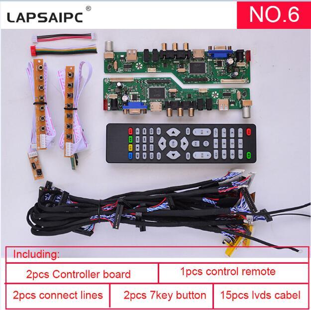 SKR.03 LVDS controller board