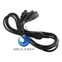IEC 320 C14 Male Plug to 2XC13 Female Y Type Splitter Power Cord,C14 to 2 x C13 Power Adapter Cable,250V/10A,1 pcs