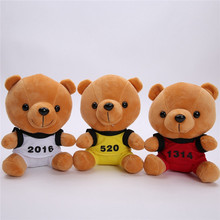 20cm 3pcs/lot Love Numbers Teddy Bears Plush Toys Stuffed Dolls Speak Out Your Love Bear in Clothes Friends Lovers Best Gift
