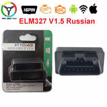 Buy Super Mini ELM 327 Wifi ELM327 V1.5 OBD2 OBD II CAN-BUS Diagnostic Tool Code Scanner Support IOS Android Symbian Window Russian for $5.90 in AliExpress store