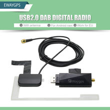 DAB Car Radio Tuner Receiver USB stick DAB box for Universal Android Car DVD DAB+ antenna usb dongle Digital audio broadcasting(China)