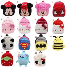 1-2.5 years Cute baby child Plush backpacks small bag Cute Cartoon anime schoolbag Children's backpack(China)