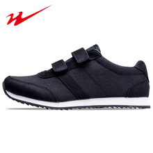 Buy DOUBLESTAR MR Male Mens running Walking Shoes Lightweight Sport Athletic Shoes Comfortable Outdoor Sneakers for $30.80 in AliExpress store