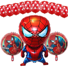 Buy 13pcs/lot Latex Polka Dots Balloon spiderman balloon spider man party inflatable helium foil balloons birthday party decoration for $2.09 in AliExpress store