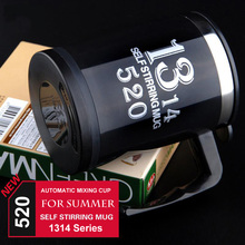 Summer New Electic Cooking Tool Automatic Mixing Coffee Mug Gift Stainless Steel Milk Tea Mug Self Stirring Mug 5 Color