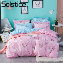 Solstice Home Textile Pink Flower Bedlinen Girls Kids Teenage Bedding Sets Duvet Cover Pillowcases Bed Sheet Single Twin Double(China)