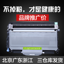 Compatible toner cartridge for For 1200 SP1200SF Ricoh Ricoh  toner cartridge Ricoh SP1200SU toner cartridge