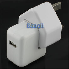 2100Mah USB Wall Mains Plug Charger for iPod iPad iPhone 1 2 3 3G 4 4S PA05