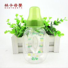 2016 New Arrival Plastic Baby Bottles Of 120 Ml Pc Material Safe Blue Pink Green Yellow Feeding Bottle
