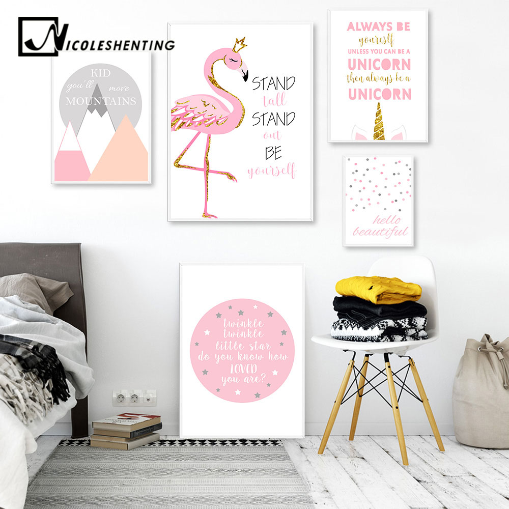 unicorn Print watercolour nursery a4 gloss poster picture,unframed 6