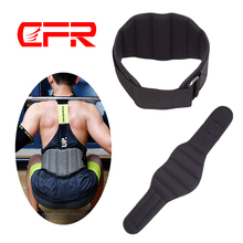 CFR Durable Adjustable Nylon Weight Lifting Belt Thick Waist Support Stainless Buckle Gym Fitness Guard Weightlifting Belt(China)
