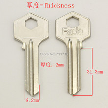 A069 Wholesale Locksmith Keymaster Brass House Home Door Blank Empty Key Blanks Keys