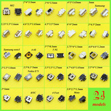24Models Mobile phone Tact Switch Power button power switch for Nokia E71 Samsung S2 3 for Iphone 4 4S Tortoise switch button(China)