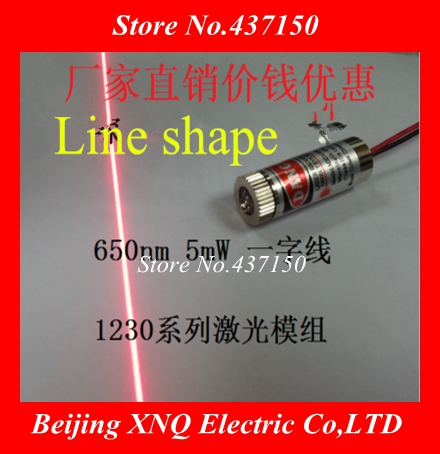 10pcs NEW 650nm 5mW Red Laser Line  Glass Lens Focusable Laser diode(China)