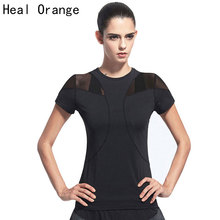 HEAL ORANGE Sports T-Shirts Women Training Wear Women Sports Jerseys Yoga T-Shirt Clothing For Running Tank Sport's Top Female