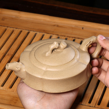 250ml Authentic Yixing Teapot Chinese Health Purple Clay Master Handmade Kung Fu Tea Set Old Tree Flat Belly Tea Pot Bian Fu Pot(China)